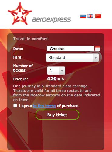 Aeroexpress buy ticket 1