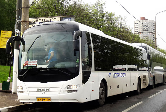 express bus 308 from Domodedovo airport to Moscow.jpg