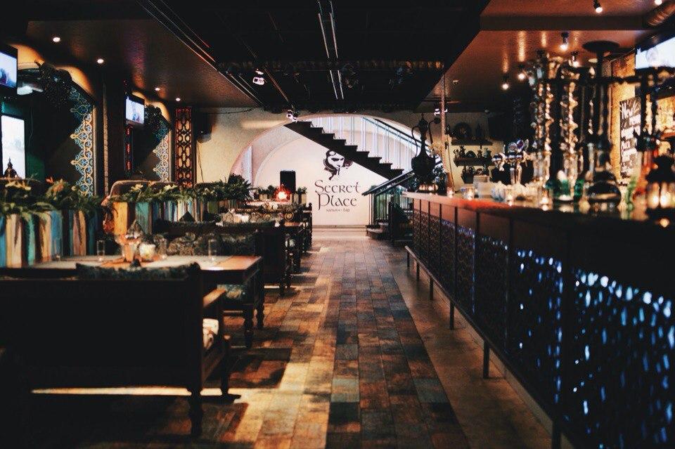 Secret Place, hookah lounge in Moscow